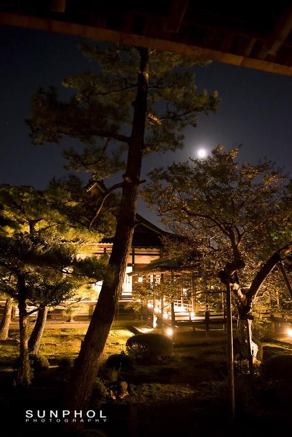 Kyoto (37)