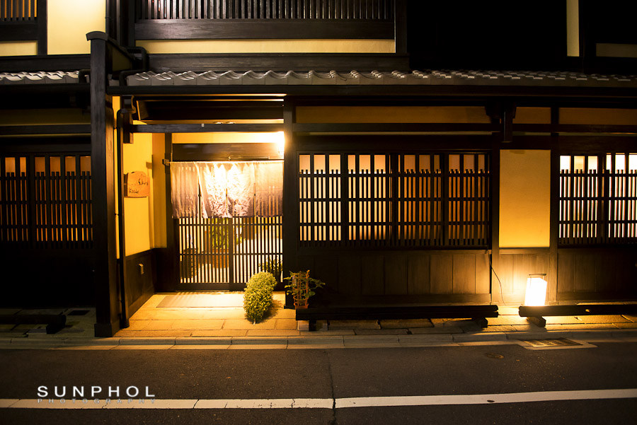 Kyoto (48)