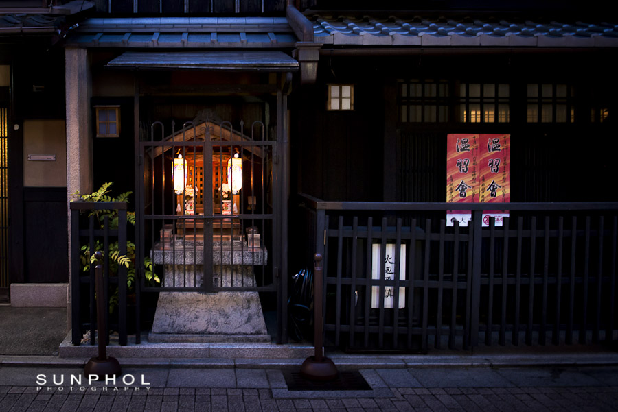Kyoto (80)