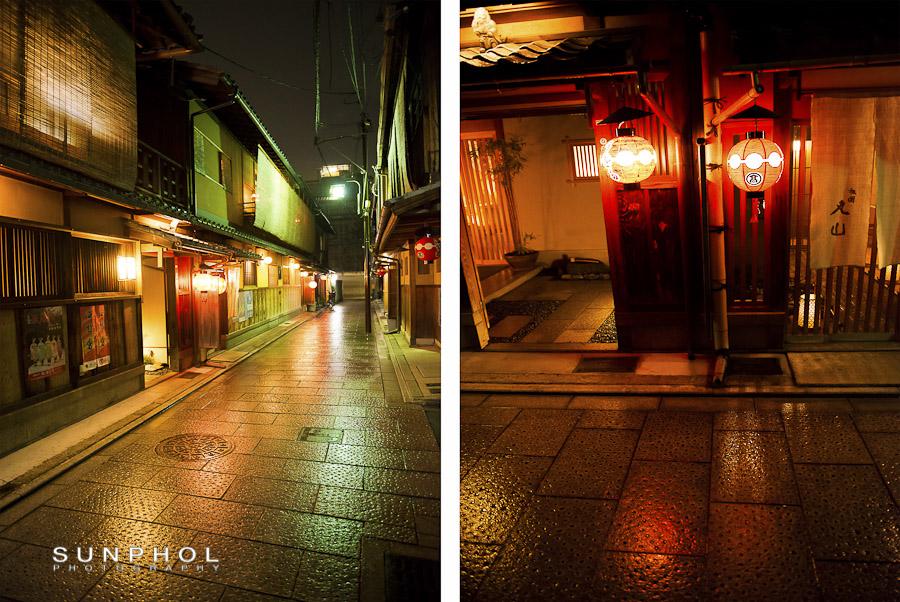 Kyoto (82)