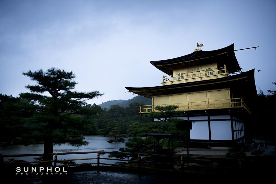 Kyoto (105)
