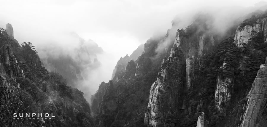 Huangshan_Panorama1