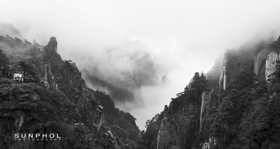 Huangshan_Panorama2