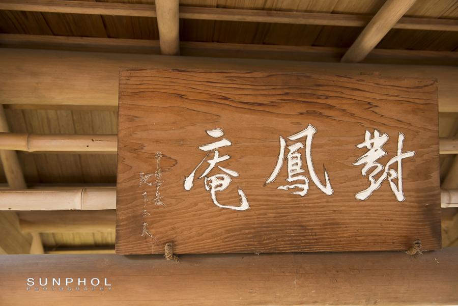 1309Japan_DSC_7119